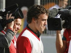 Алонсо дебютирует в составе Ferrari на тестах в Валенсии