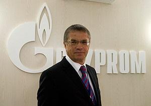 Газпром повышает своим сотрудникам зарплаты