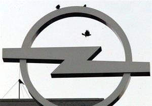 Россияне требуют от GM компенсировать издержки за срыв сделки по Opel