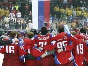 Ванкувер-2010: Россияне назвали состав хоккейной сборной