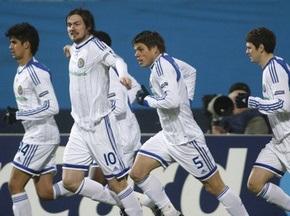 Стал известен календарь игр Динамо на Кубке Содружества