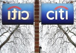 Citigroup вернул государству 20 млрд долларов