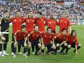 Сборную Испании назвали самой дорогой командой ЧМ-2010