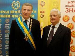 Сергей Бубка получил орден Народный посол Украины