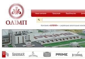 СМИ: Олимп остановил свой завод в Донецке