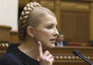 Тимошенко прокомментировала возможность приватизации Укрзалізниці