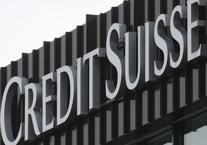 СМИ: Credit Suisse заплатит $536 млн штрафа из-за сотрудничества с Ираном