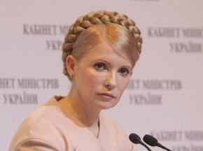 Тимошенко огласила решение УЕФА