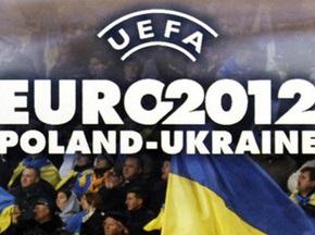 Сьогодні УЄФА назве міста Євро-2012