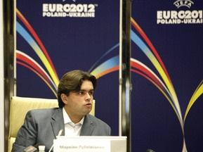В Украине начался семинар УЕФА для принимающих городов Евро-2012