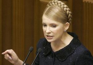 Ъ: Тимошенко лишает Фирташа возможности добывать сырье в Украине