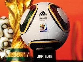 В Кейптауне состоялась презентация официального мяча ЧМ-2010