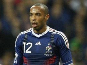FIFA рассмотрит поведение Анри