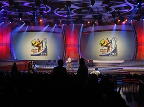 FIFA объявила корзины для жеребьевки ЧМ-2010