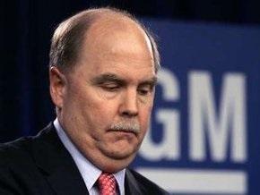Гендиректор General Motors уходит в отставку