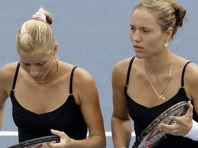 Рейтинг WTA: Сестры Бондаренко остались на своих местах