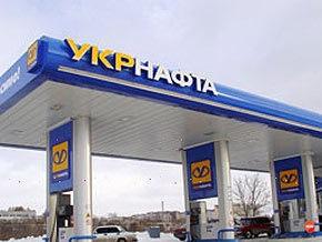 Регистратор вновь сорвал проведение собрания акционеров Укрнафты