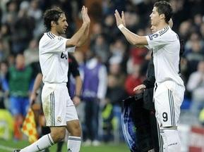 Реал получил от титульного спонсора 25 млн евро