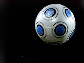 Керівників боснійської федерації футболу засудили до п яти років ув язнення