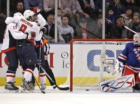 NHL: Рейнджери стали жертвами вашингтонських снайперів
