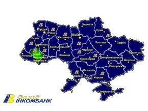 Один из проблемных украинских банков нашел стратегического инвестора