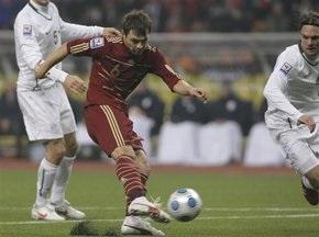 ЧМ-2010: Россия побеждает Словению