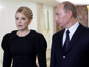 Тимошенко: Путин пообещал не предъявлять Нафтогазу штраф