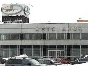 На заводе Москвич снова будут собирать автомобили