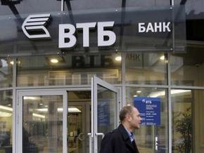ВТБ Банк досрочно погасил рефинансирование НБУ