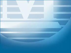 Moody s понизило рейтинги Укрпромбанка