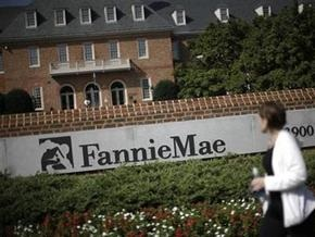Убытки Fannie Mae продолжают расти