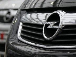 GM сократит 10 тысяч сотрудников Opel