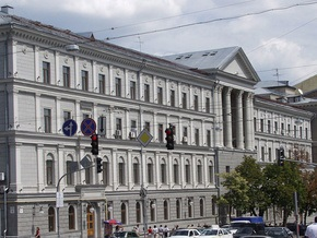 НАК Нафтогаз планирует начать размещение новых еврооблигаций завтра