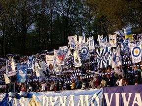 Киевские ультрас предупреждают о возможных провокациях на матче Динамо - Интер