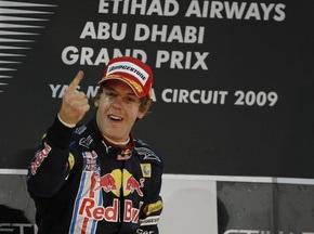 Феттель нацелился на титул Чемпиона 2010 года