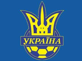 Матчи 13-го тура Чемпионата Украины перенесли на весну
