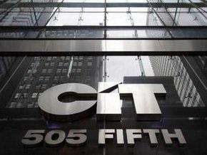 Одна из крупнейших финансовых корпораций США CIT Group объявила о банкротстве