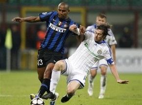 УЕФА не будет переносить матч Динамо с Интером