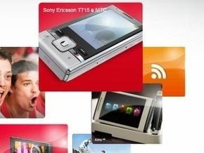 Sony Ericsson отказывается от производства дешевых телефонов