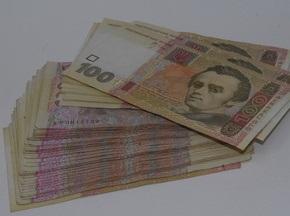 Джерело: У Нацбанку немає 9,8 мільярдів для Євро-2012