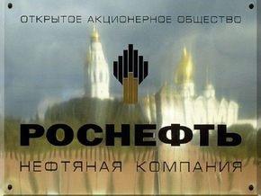 Роснефть оштрафовали на пять миллиардов рублей