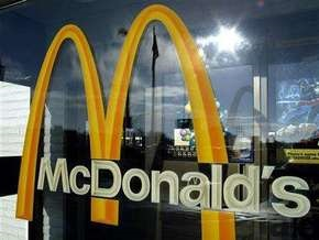 В Исландии закроют все рестораны McDonald s