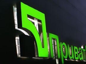 Чистая прибыль крупнейшего в Украине банка сократилась на 34%