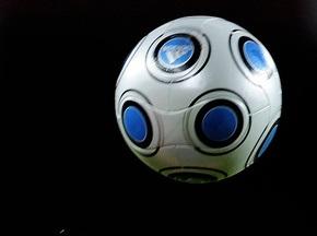 FIFA запровадить премію за найкрасивіший гол