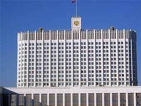 В российском Белом доме впервые в истории открылся частный ресторан