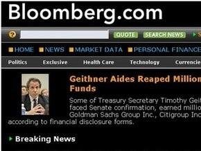 Bloomberg покупает BusinessWeek