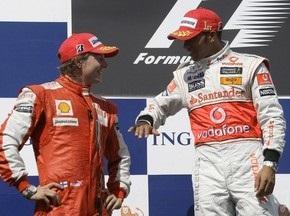 Хэмилтон выступает против перехода Райкконена в McLaren