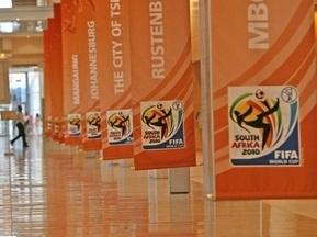 ЧС-2010: Вісімнадцять збірних забезпечили собі путівку до ПАР