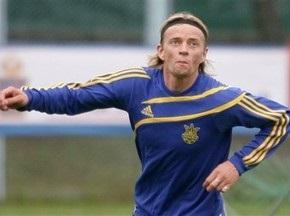Тимощук: Игра в Андорре не будет для нас проходной