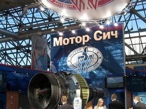 Мотор Сич увеличит производство почти на 20%